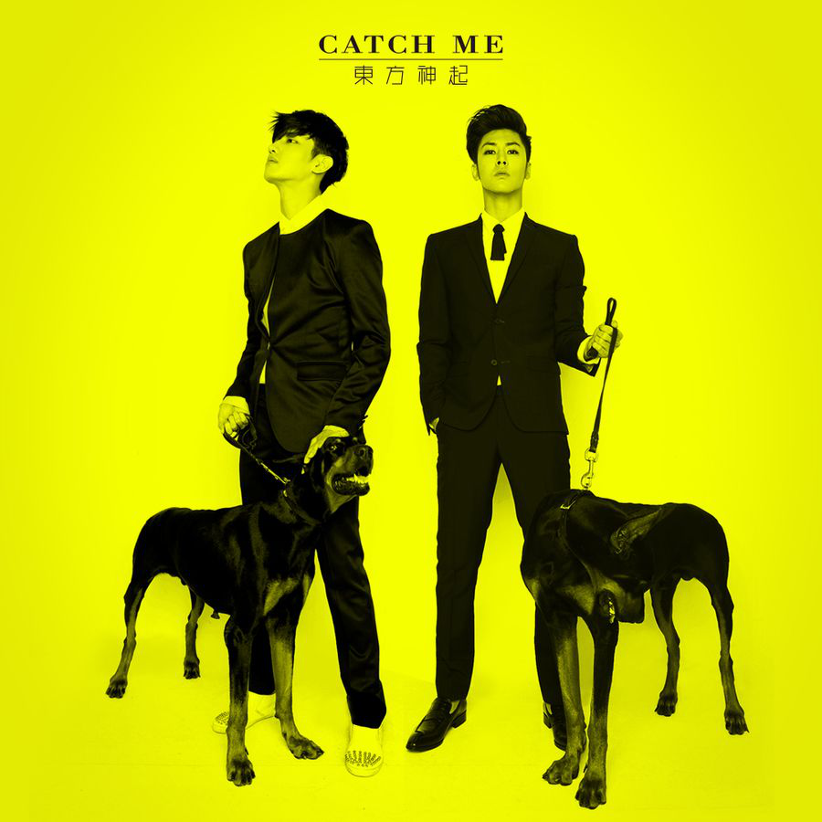 Catch Me (TVXQ!)