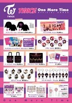 TWICE One More Time official goods