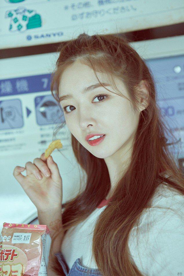 Eunjin (DIA)