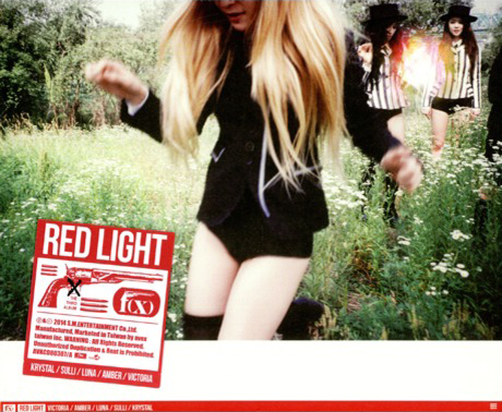F(x) Red Light Taiwan edition A ver. cover art.png