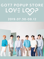GOT7 Love Loop pop-up store promotional poster