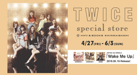 TWICE Wake Me Up pop-up store poster