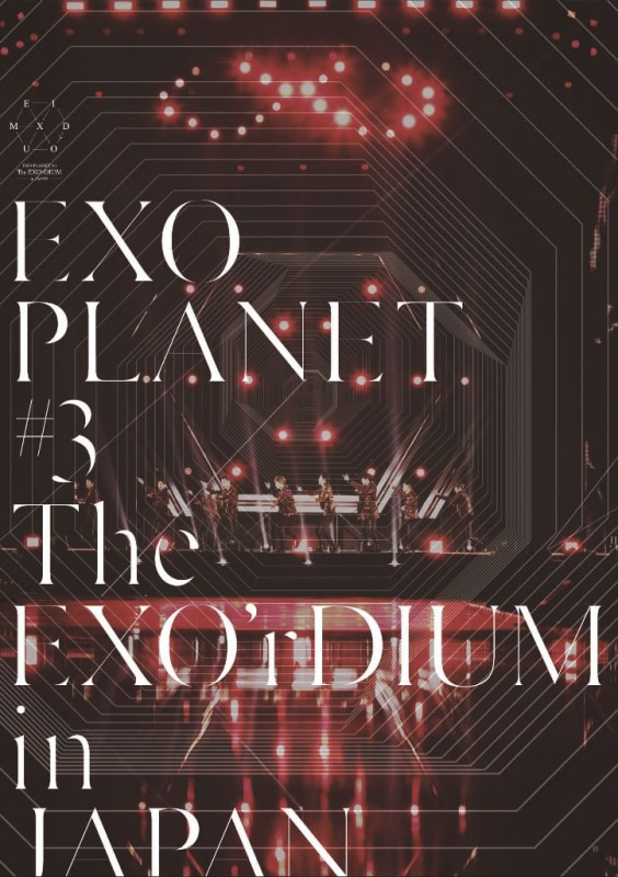 EXO The EXO'rdium in Japan 2DVD regular cover.png
