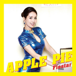 FIESTAR Linzy Apple Pie concept photo (2)