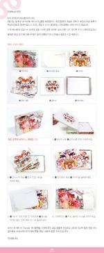 Girls' Generation-TTS Twinkle album packaging detail 3