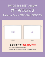 TWICE TWICE2 release event online exclusive item