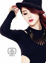 9MUSES Moon Hyuna Dolls teaser photo (1)