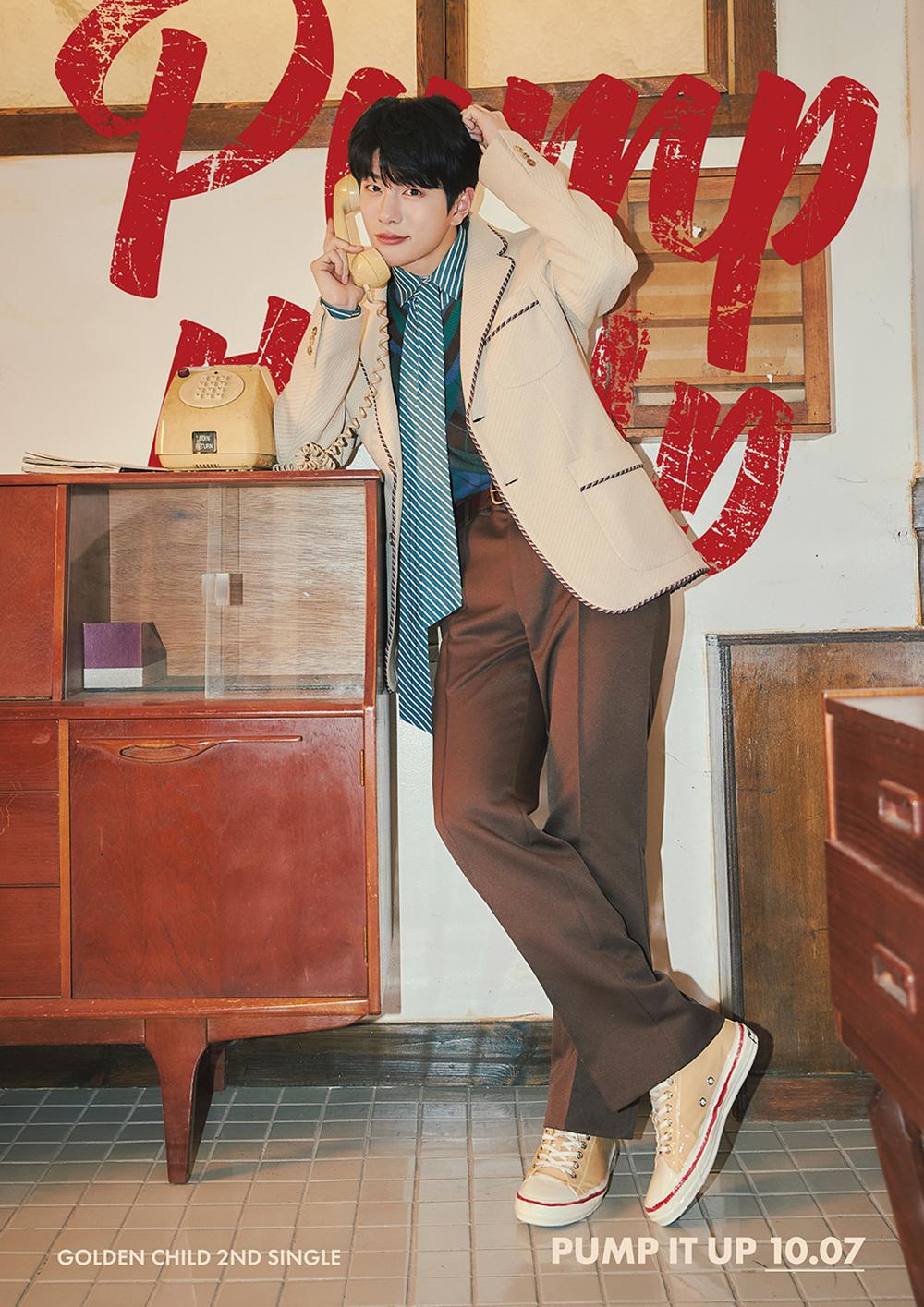 Bo Min (Golden Child)
