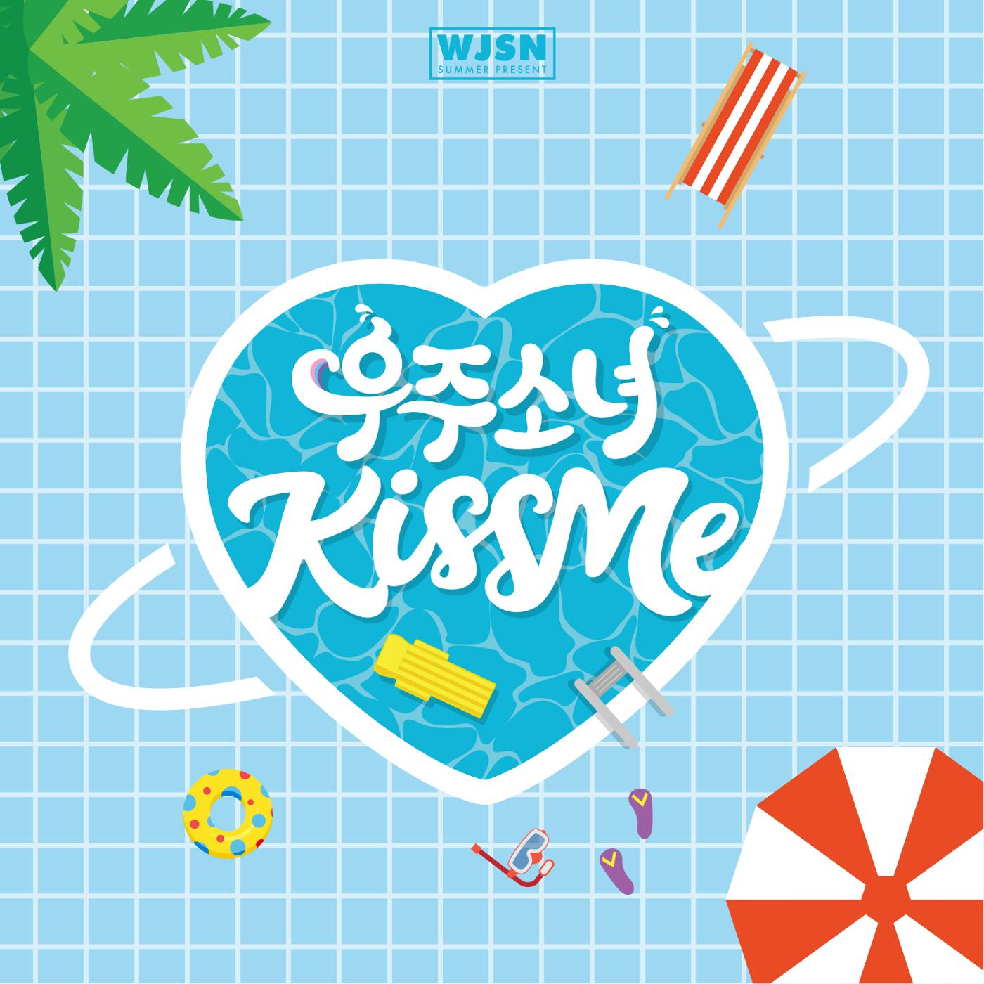 Kiss Me (WJSN)