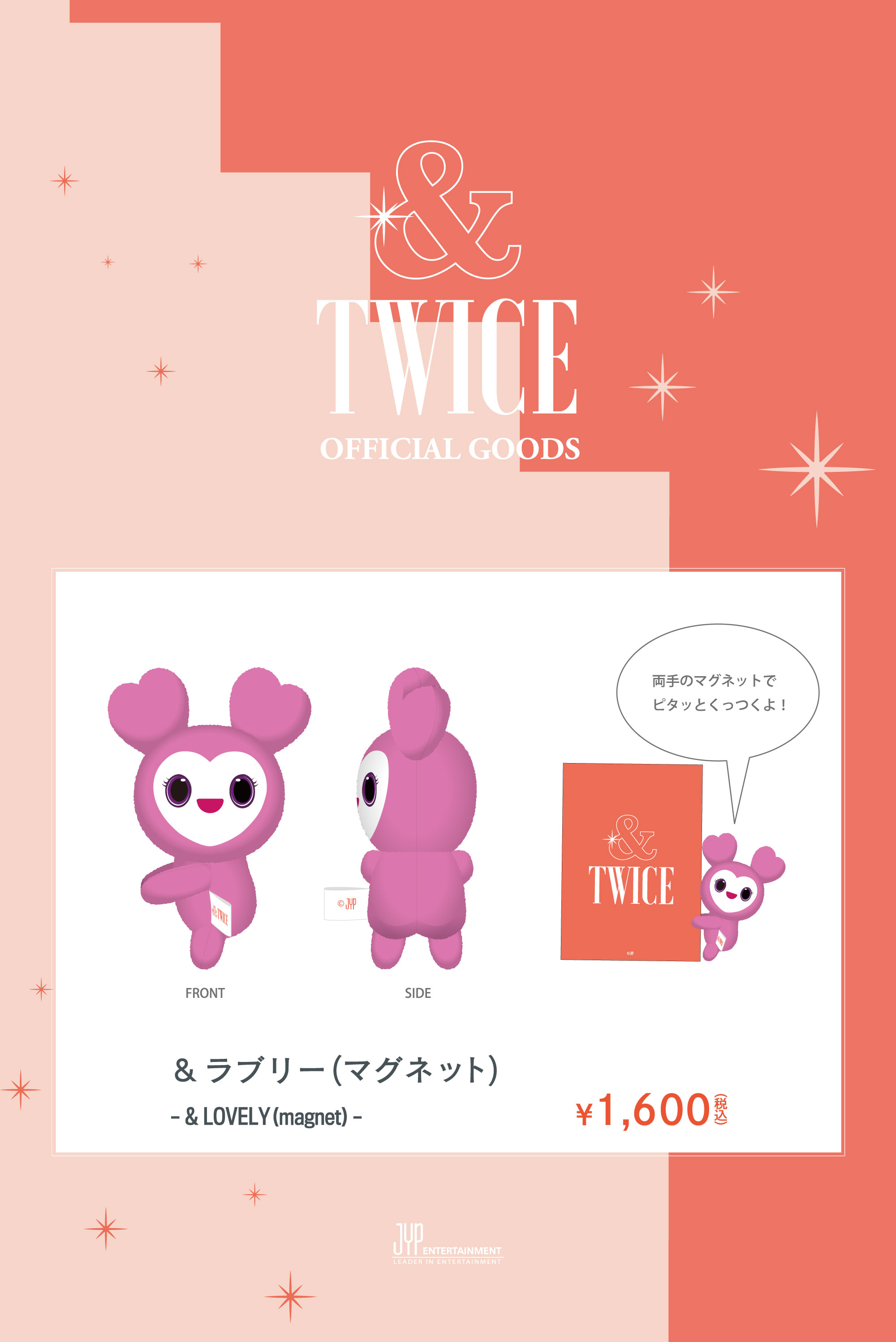 TWICE &TWICE release event online exclusive item.png
