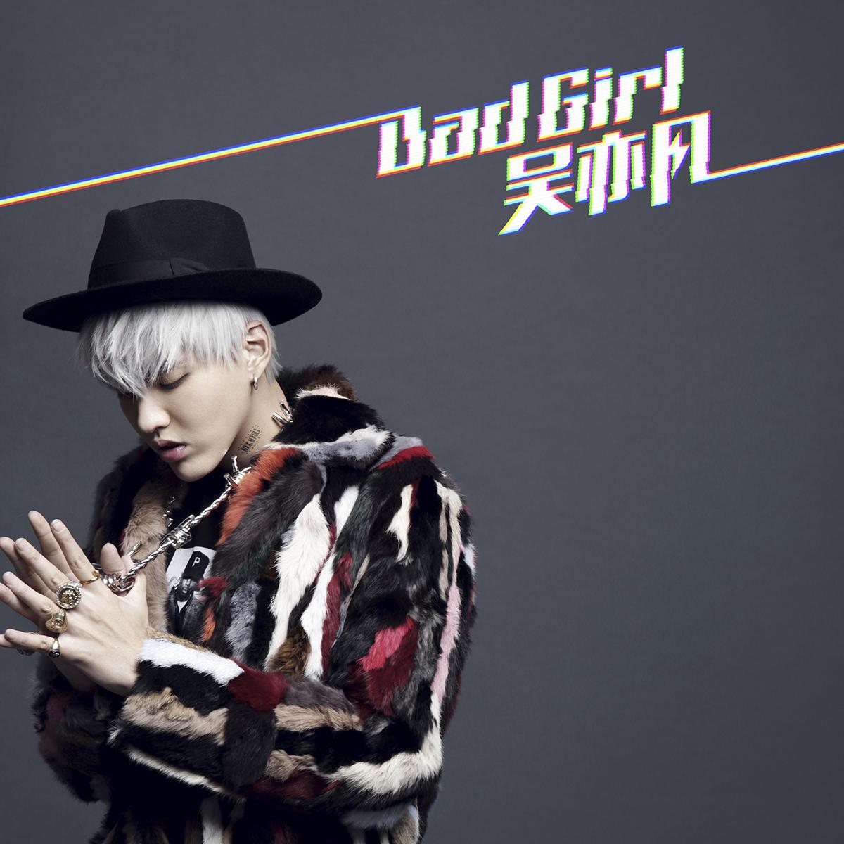 Bad Girl (Kris Wu)