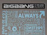 Always (BIGBANG)
