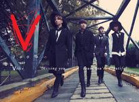 100% V debut teaser photo
