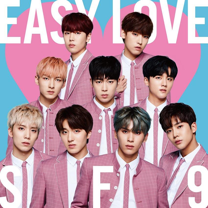 Easy Love (Japanese single)
