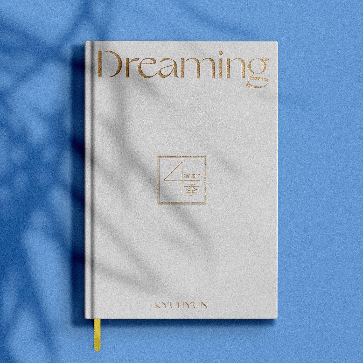 Dreaming (Кюхён)