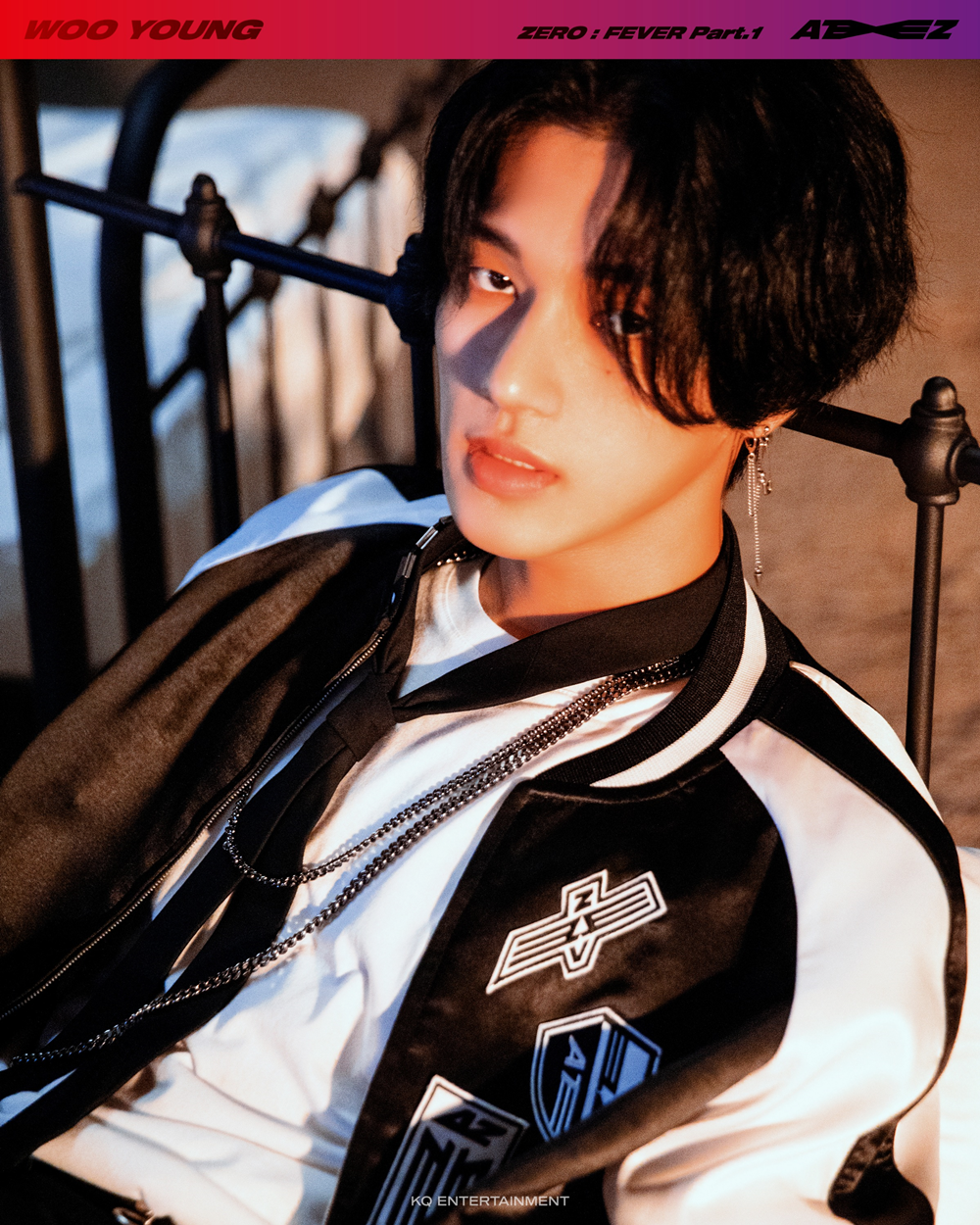 Wooyoung (ATEEZ)