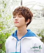 Golden Child Spring Again Jaehyun concept photo