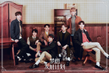 WayV Dream Launch group promotional photo