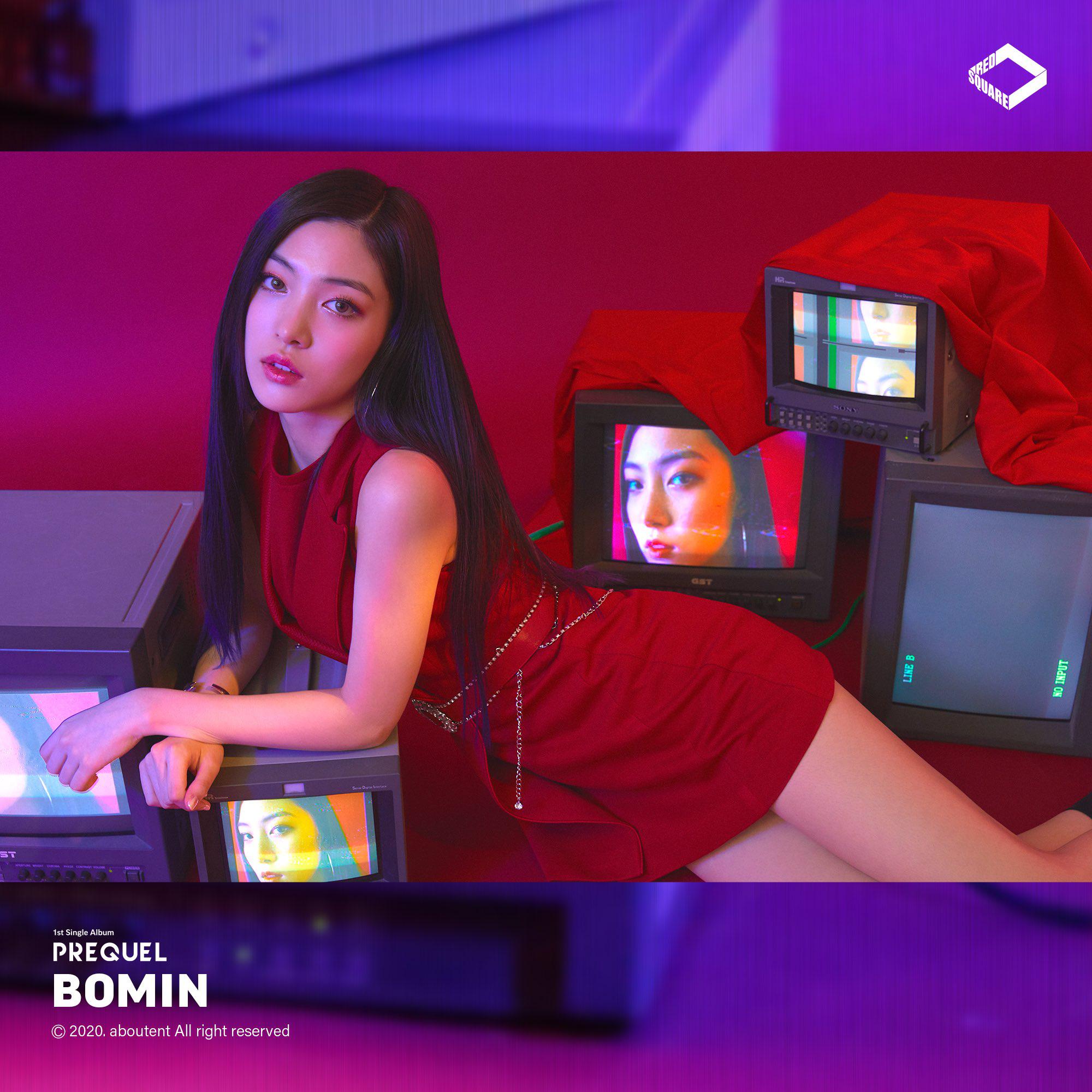 Bomin (REDSQUARE)
