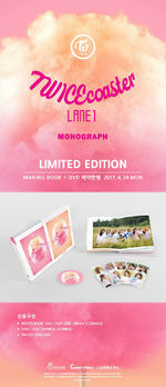 TWICE TWICEcoaster Lane 1 Monograph