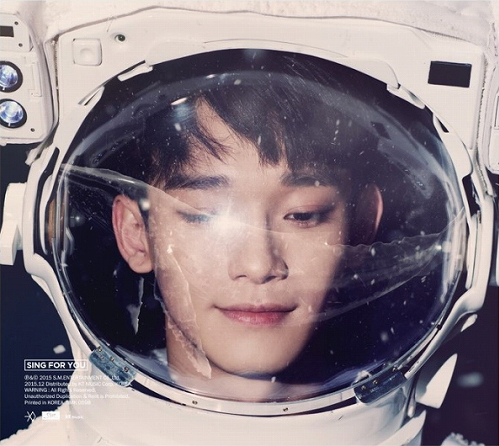 EXO Sing For You Chinese version Chen cover.png