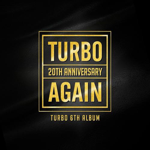 Again (Turbo)