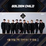 Golden Child Road to Kingdom profile photo