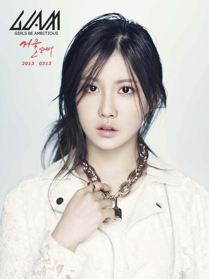 Dahee (GLAM)