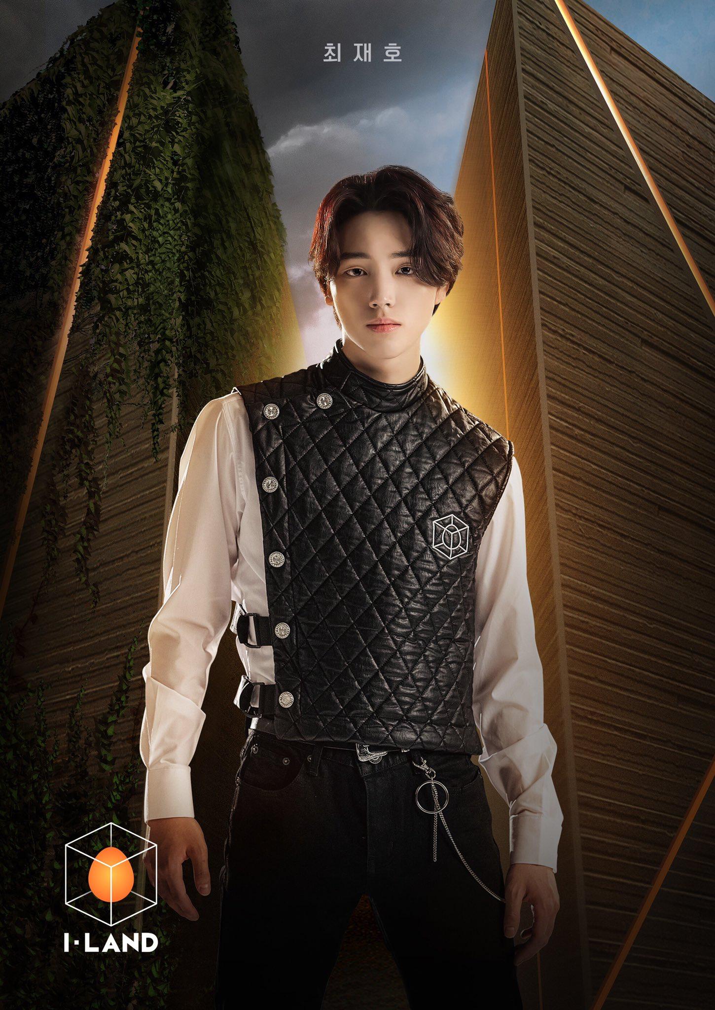 Jaeho (I-LAND contestant)