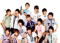 Super Junior 05 group promo photo