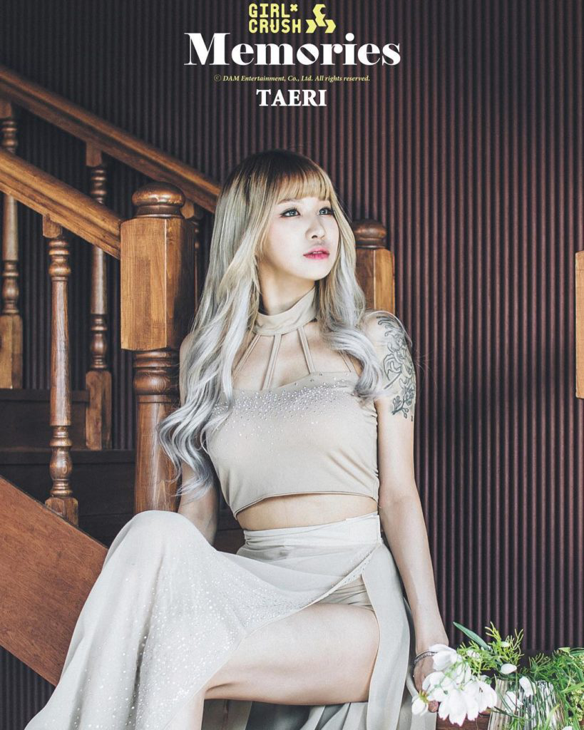Taeri (GIRL CRUSH)