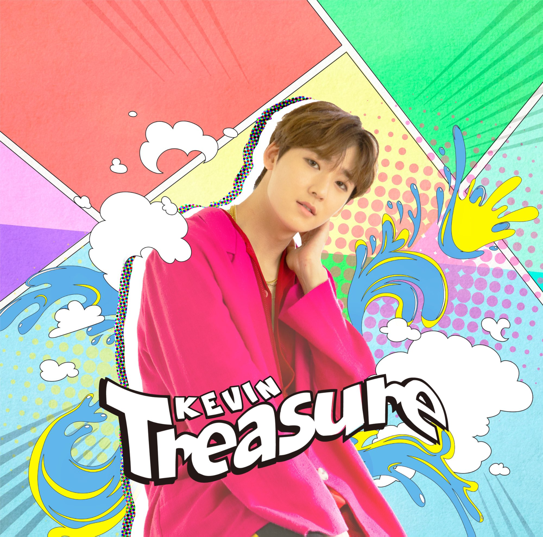Treasure (Kevin Woo)