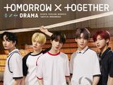 Drama (TXT)