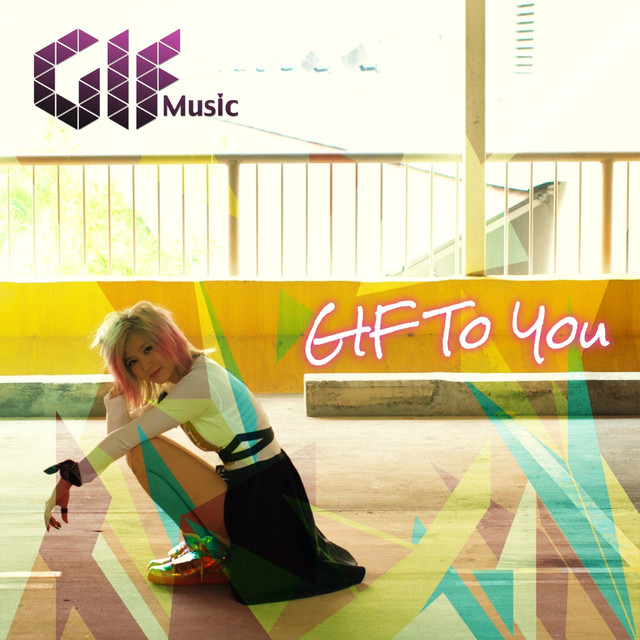 GIF To You