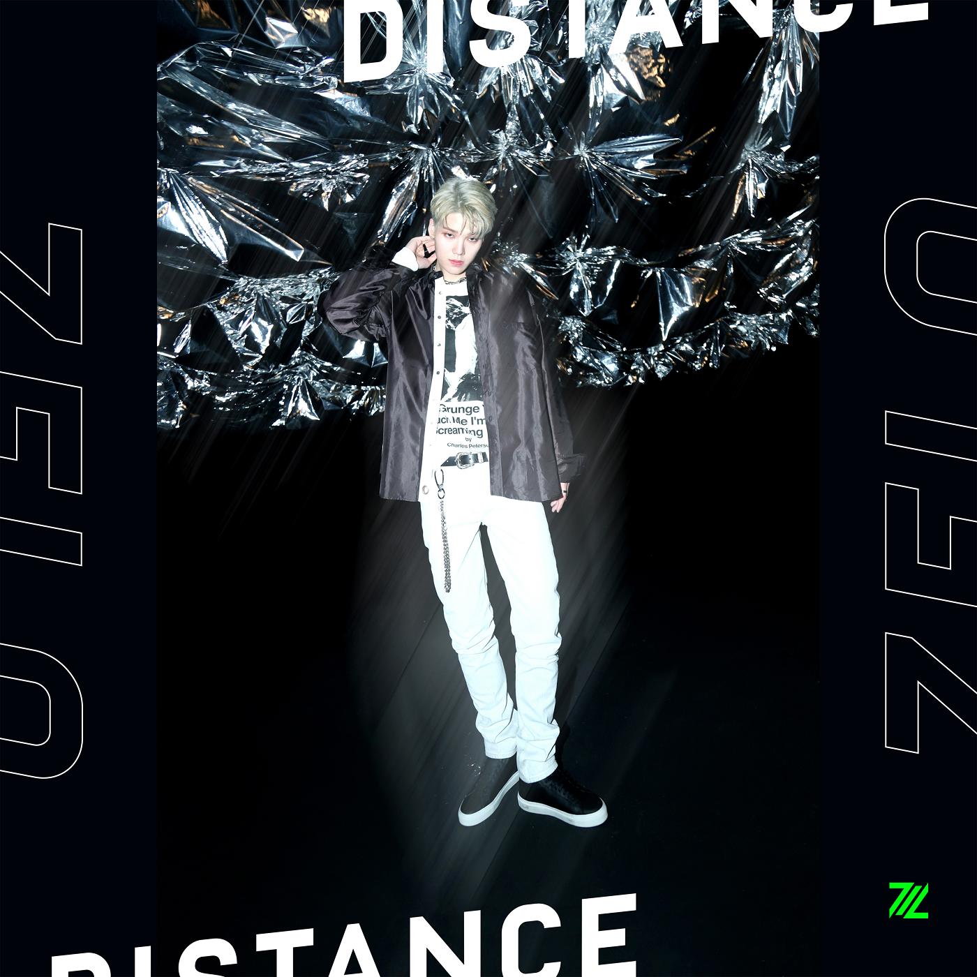 Distance (Джело)