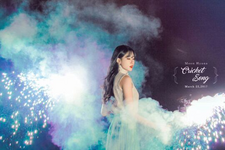 Moon Hyuna Cricket Song teaser image (2)