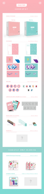 TWICE Page Two album packaging