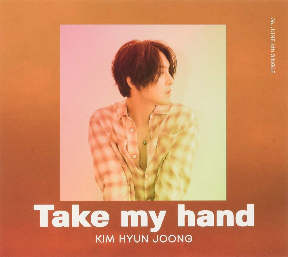 Take My Hand (Kim Hyun Joong)