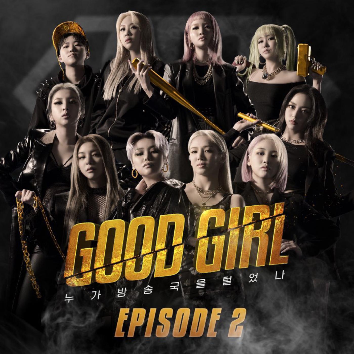 Good Girl Episode 2