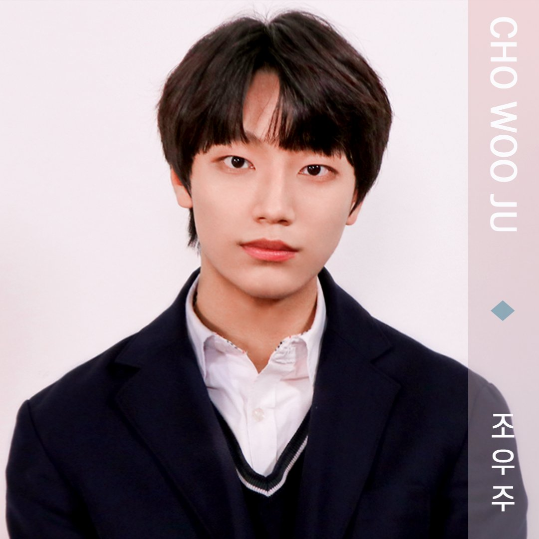 Cho Woo Ju