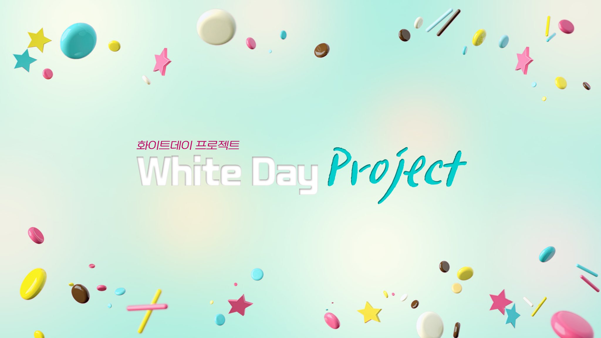 White Day Project