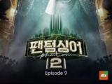Phantom Singer 2 Episode 9