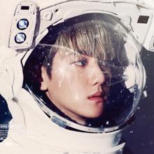 EXO Sing For You Korean version Baekhyun cover.png