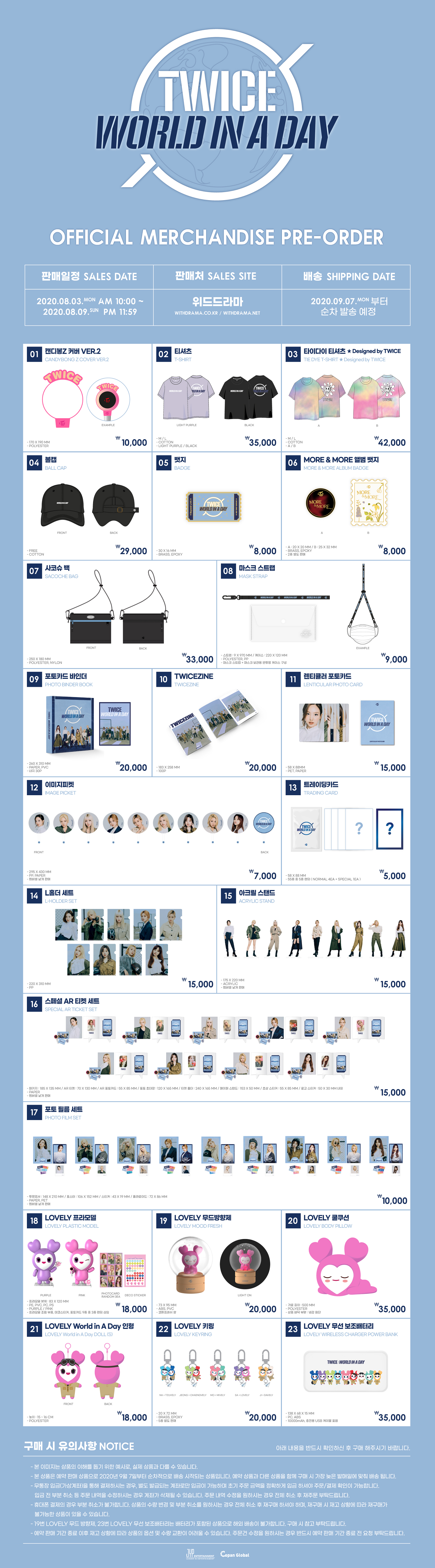 TWICE Beyond LIVE - TWICE World in A Day official MD pre-order.png