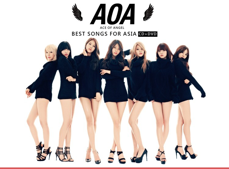 Best Songs for Asia