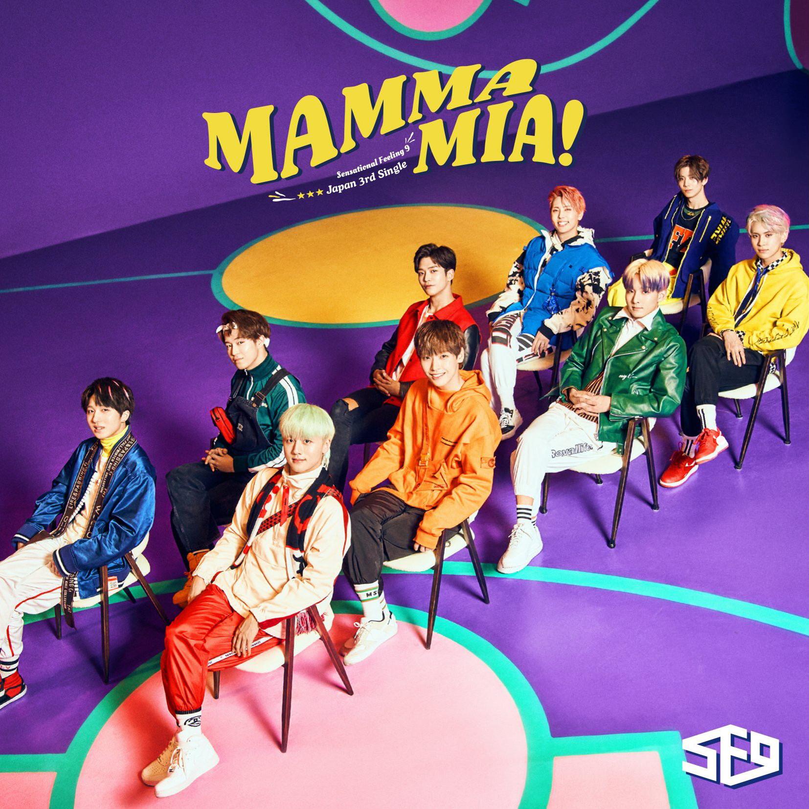 Mamma Mia! (японский сингл)