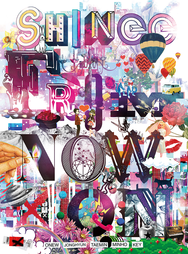 SHINee The Best from Now On Limited cover art.png