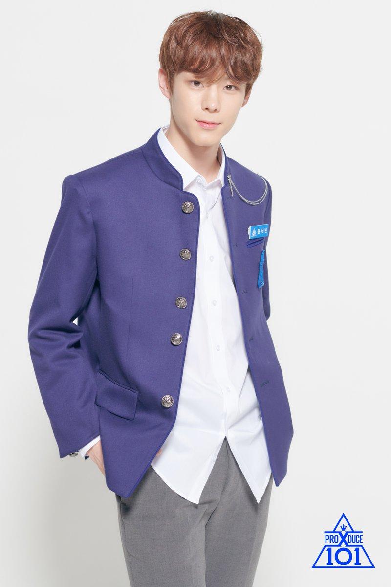 Yun Seo Bin