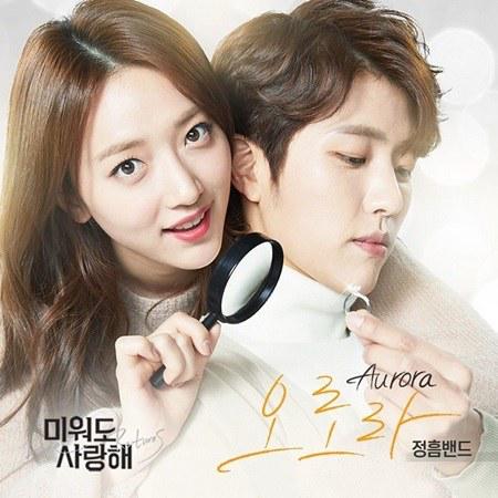 Love Returns OST