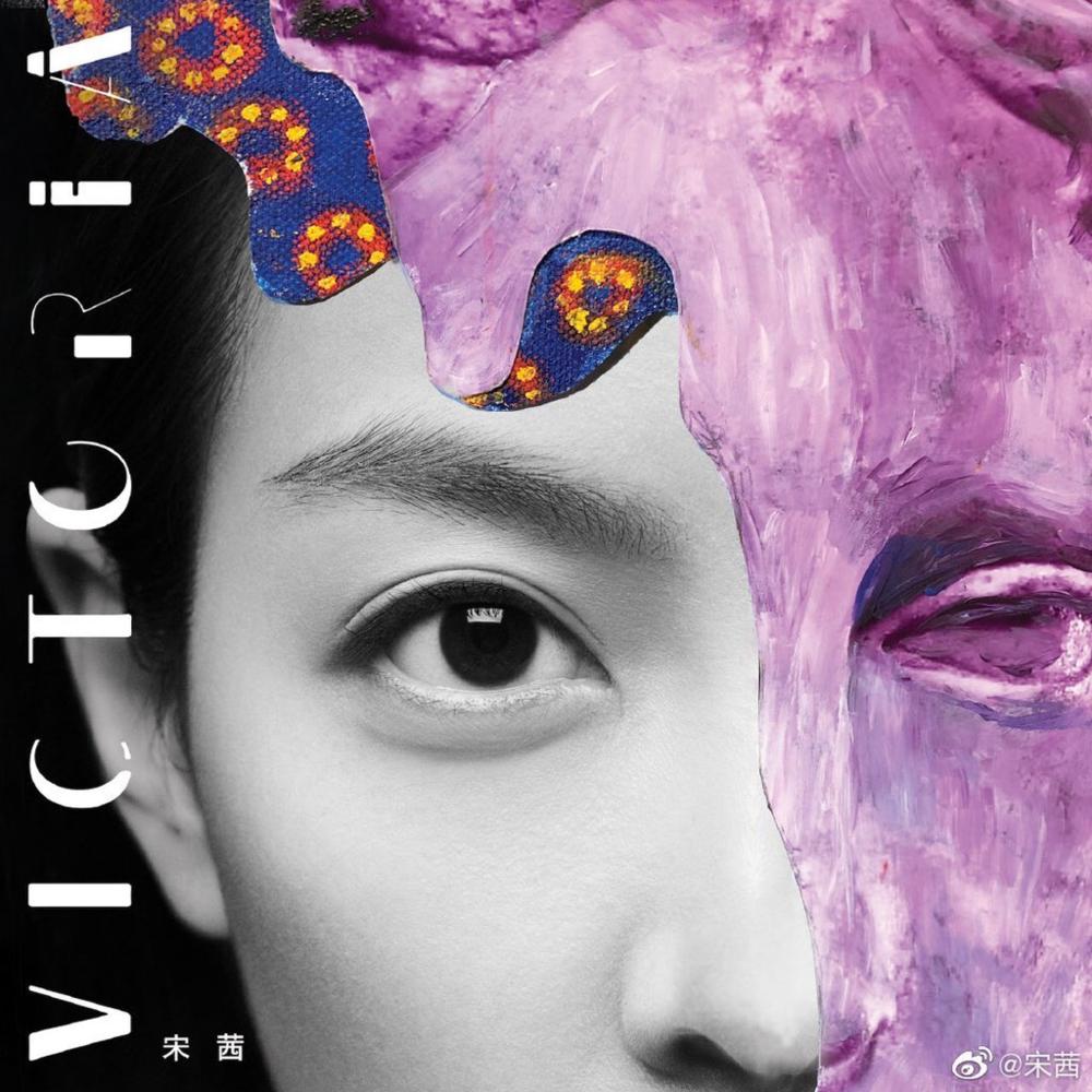 Victoria (альбом)